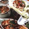 チェディルアン - メニュー写真:北部チェンマイ料理の奥ゆかしさを、厳選素材でお楽しみください.