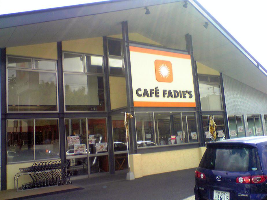 カフェファディ 永犬丸店