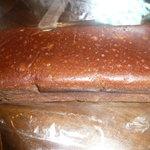 スーベニア ショップ香竄 - ワインケーキ(チョコレート味)