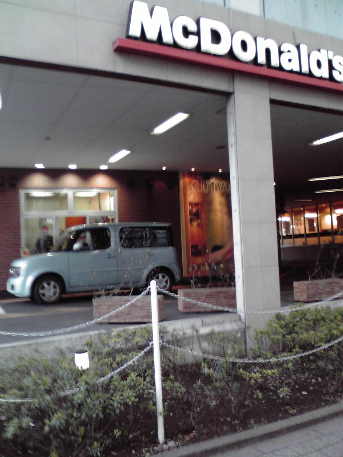 マクドナルド コクーンシティ店