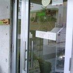 ココベーグル - お店の入口