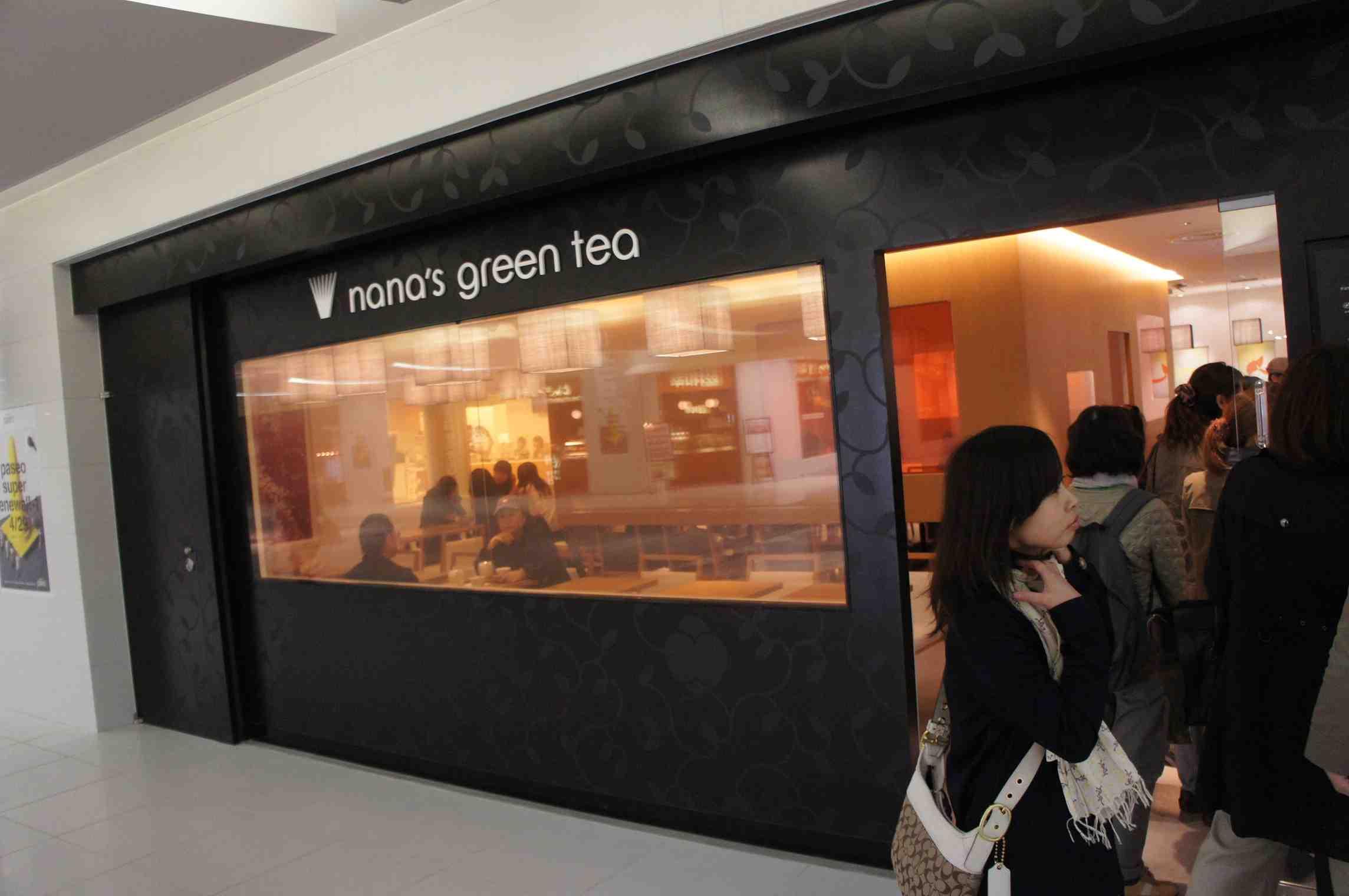 ナナズ・グリーンティー 札幌パセオ店