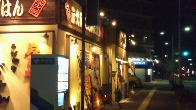 八剣伝 青柳店
