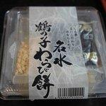湧水の里 - 鶴の子わらび餅