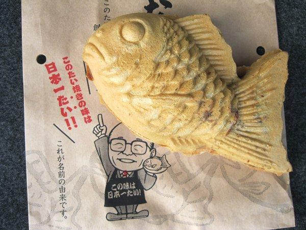 日本一たい焼 滋賀甲賀土山店