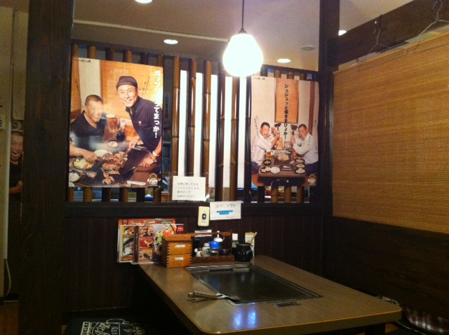 道とん堀 川崎菅生店