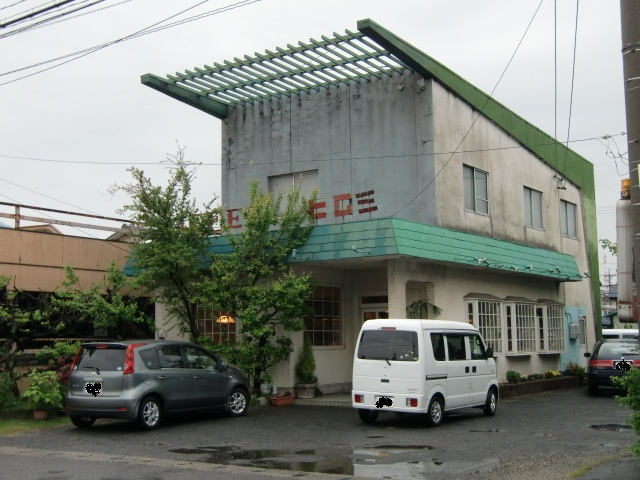 ヒロミ 本店