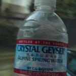 ドライブイン七輿 - クリスタルガイザー(Crystal Geyser)