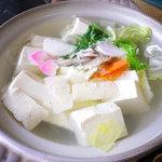 西源院 - 七草湯どうふ(3人前):精進料理付き3300円(一人前)