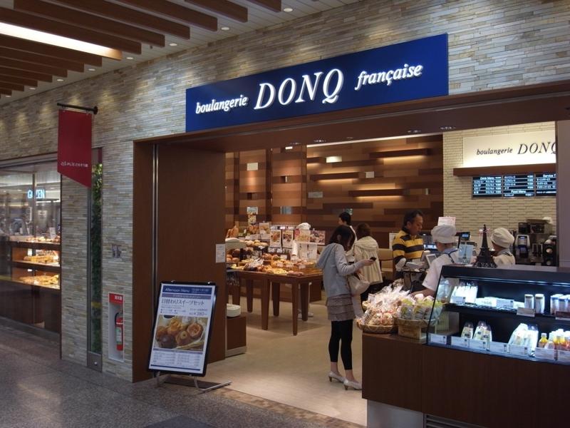 DONQ 姫路駅店