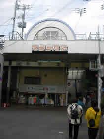 かんえい堂 九条店