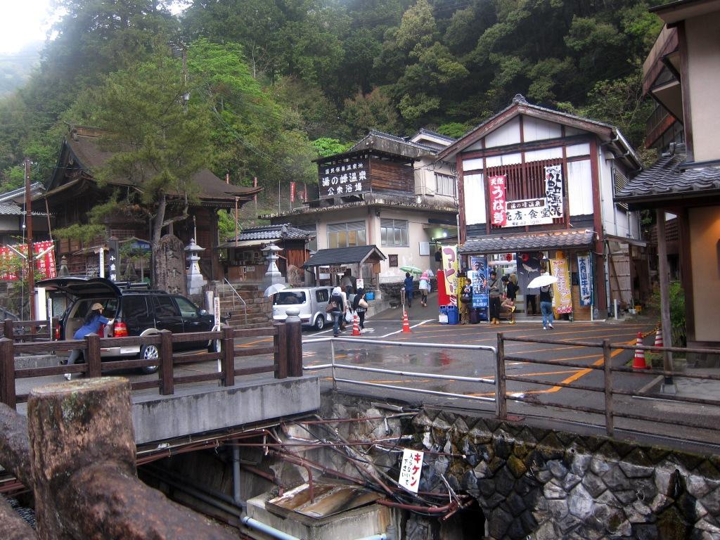 湯の峰温泉 売店・食堂