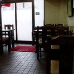 千代飯店 -