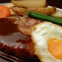 セーブル - ハンバーグステーキ(温野菜添え)