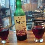 味の羊ヶ丘 - カウンターとワイン