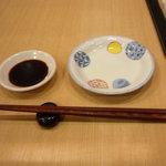 旬味ひげ - 取り皿と箸置き