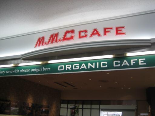 エムエムシーオーガニックカフェ 第一ターミナル南店