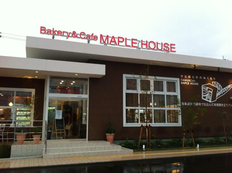 ベーカリー&カフェ メープルハウス