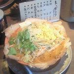 だるまや - チャーシュー野菜味噌ラーメン
