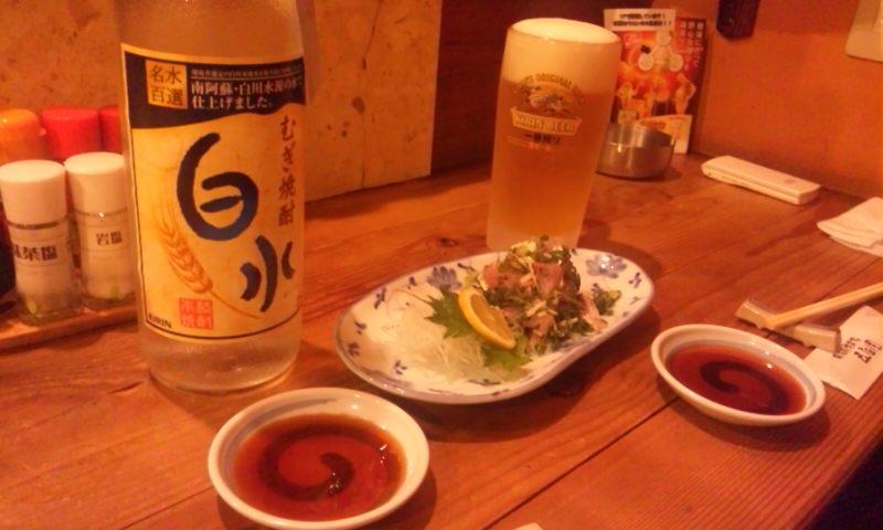 居酒屋 五百圓