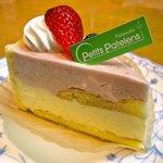 プティ・パトラン洋菓子店 - いちごみるく
