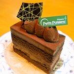 プティ・パトラン洋菓子店 - ガトーショコラ