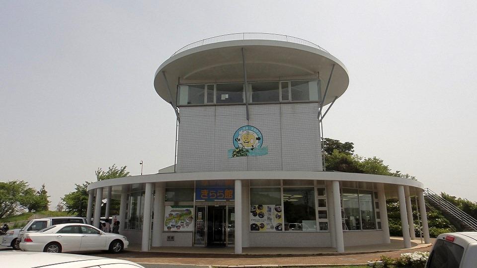 道の駅 伊方きらら館