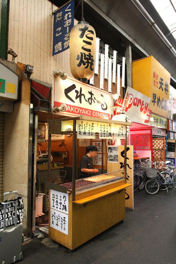 くれおーる 京橋本店