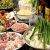 太っ腹 - 料理写真:ボリュームも美味さも◎(ニジュウマル)。国産和牛もつ鍋コース。