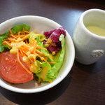 ビストロ タマ - ランチのスープとサラダ