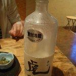 豚舞 - 虎マッコリ ¥2500
