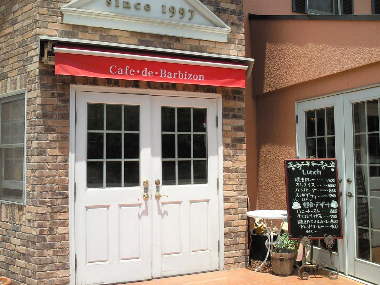 カフェ・ド・バルビゾン