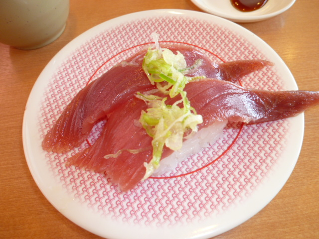 かっぱ寿司 八千代店
