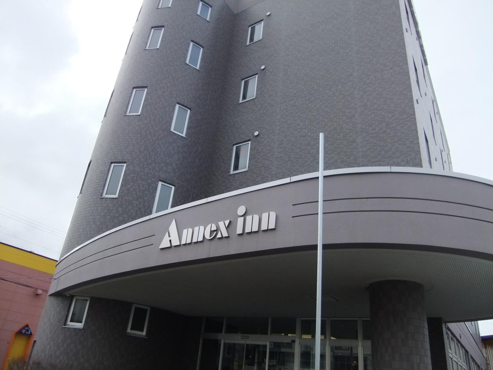 ホテルアネックスイン グランカフェ