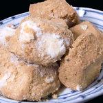 西内花月堂 - 和三盆クッキー