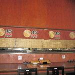 博多一番どり居食家あらい - カウンターの向こうはこんな感じ