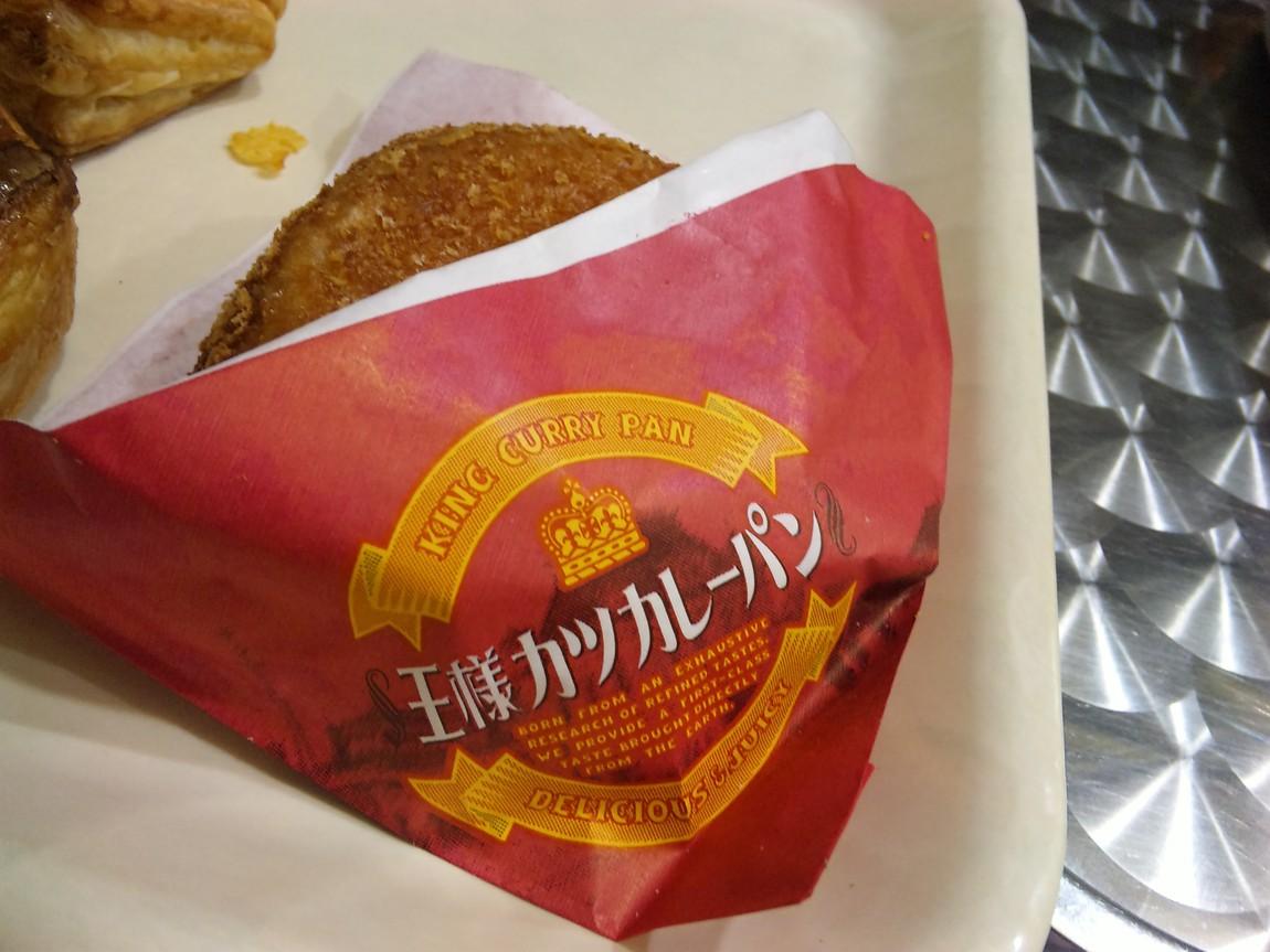 パン工場 神戸北店