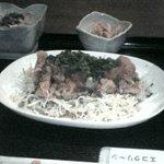 味誠 - 鶏のから揚げのおろしポン酢かけ定食
