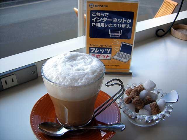Cafe NY