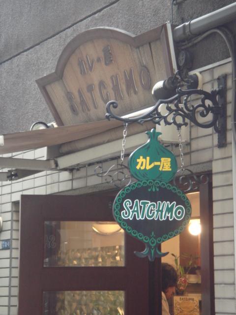 カレー屋SATCHMO