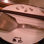 お好み焼 きじ - かわいい取り皿