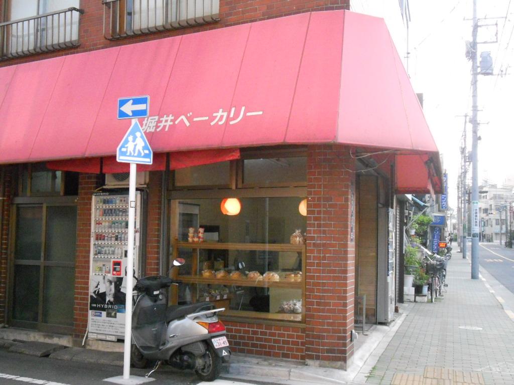 堀井ベーカリー