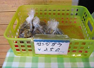 お食事処ひろ - センジガラ
