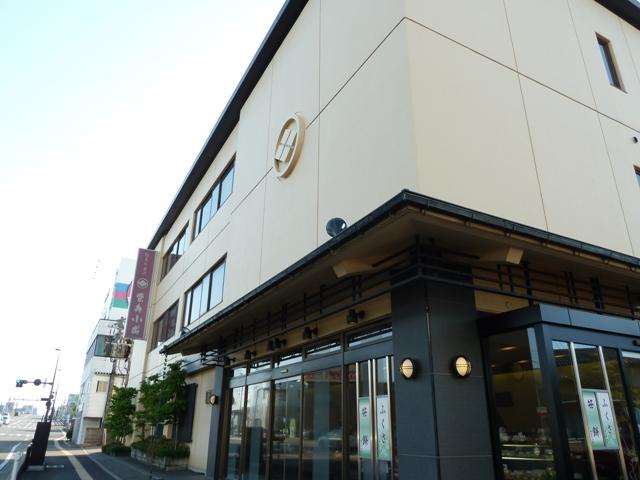 柴舟小出 横川店