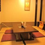 新三浦 - 個室2~4名様