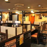 新三浦 - お座敷最大20名様 、個室2~4名様 半個室4~8名様まで