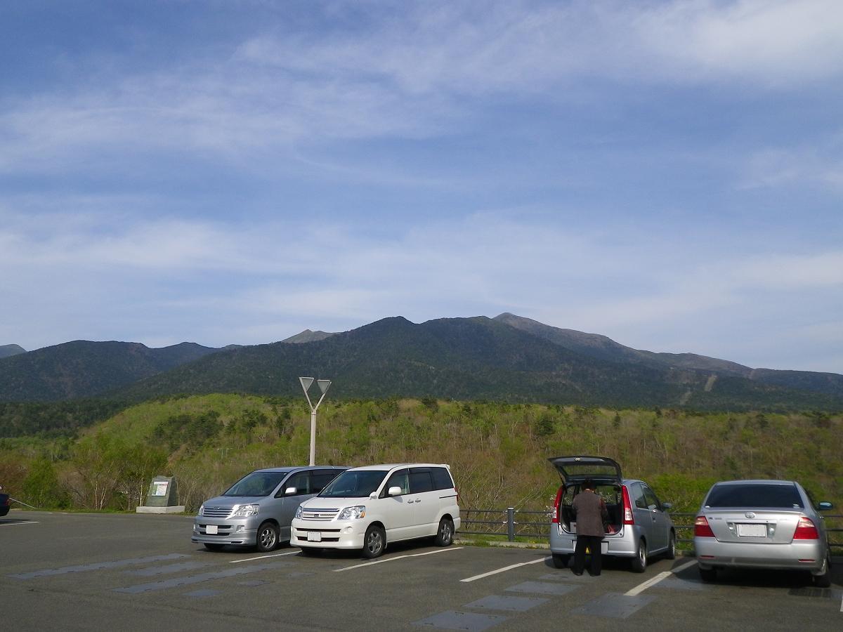 アポイ山荘