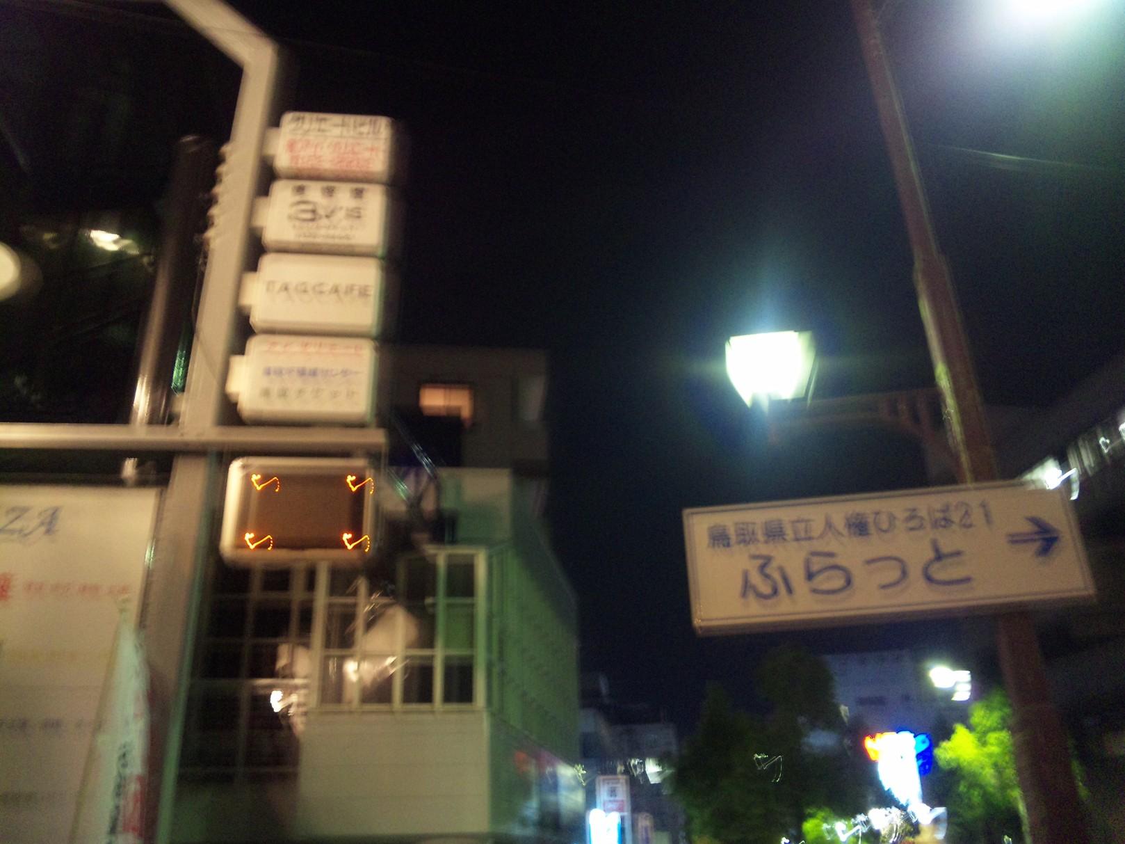 タオ カフェ
