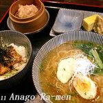 駄菓子屋 穴子拉麺 - ランチセット800円