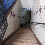 8004911 - 店外の階段。ちょっと薄暗いのは節電対応だそうです。